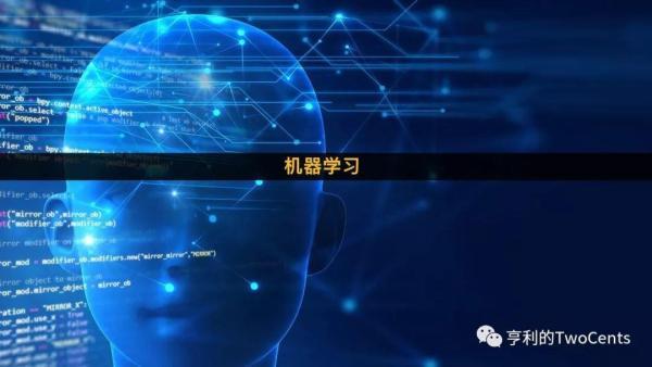 新一代大数据与人工智能基础架构技术的发展与趋势