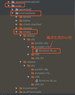 手把手教你如何在Android下进行JNI开发(入门)