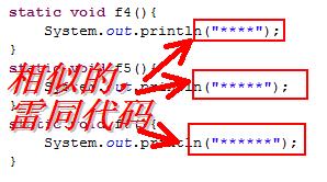 从锦囊妙计想到的21–函数参数法控制输出