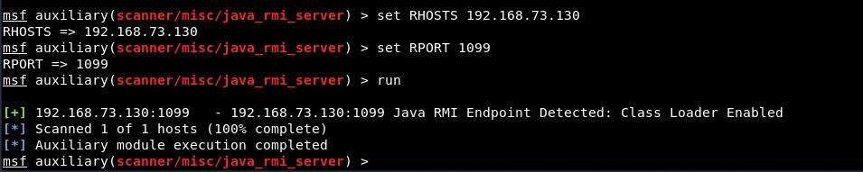 Java RMI漏洞利用