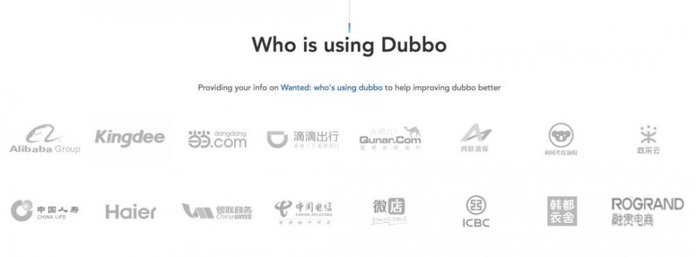 Dubbo 即将毕业,晋升为 Apache 顶级项目?