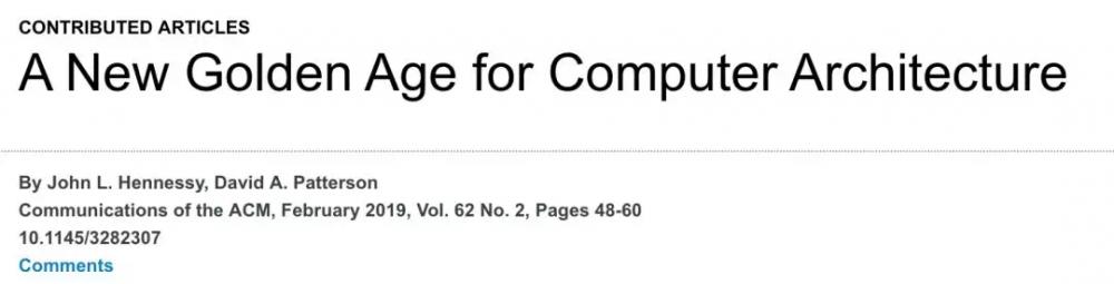 计算机架构的新黄金时代,两位图灵奖得主最新力作