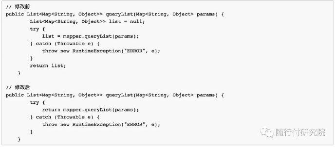 JAVA基础之代码简洁之道