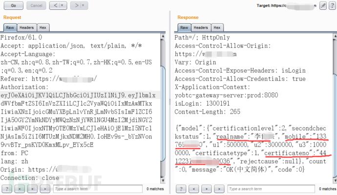 Springboot之actuator配置不当的漏洞利用
