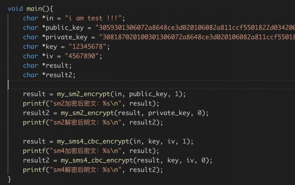 关于国密 (sm2,sm3,sm4)在Linux、python、Android、java、ios中的应用