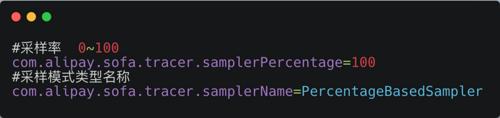 蚂蚁金服分布式链路跟踪组件采样策略和源码 | 剖析