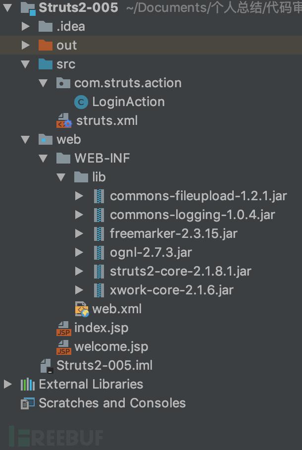 Struts2-005远程代码执行漏洞分析