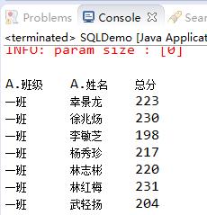 Java 中如何使用 SQL 查询文本