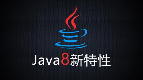 如何优雅地在 Java 8 中处理异常