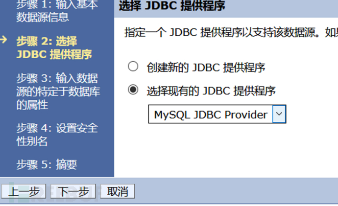 我们应该了解的JNDI数据源配置