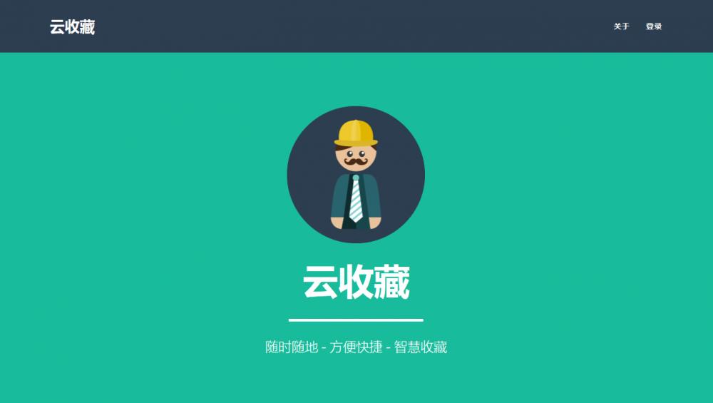 Github 上 Star 最多的个人 Spring Boot 开源学习项目