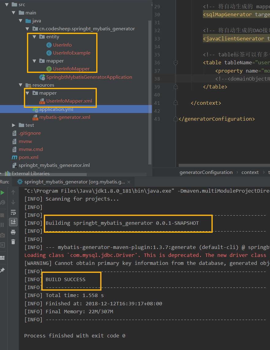 Spring Boot项目利用MyBatis Generator进行数据层代码自动生成