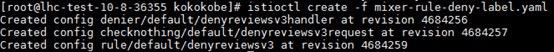 idou老师教你学Istio 16:如何用 Istio 实现微服务间的访问控制