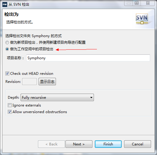 maven项目在svn中的上传与检出