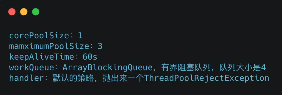 从线程池理论聊聊为什么要看源码