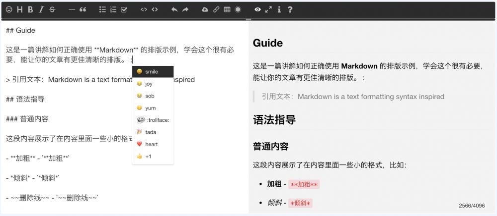 MD 编辑器 Vditor v0.1.8 发布,细节改进