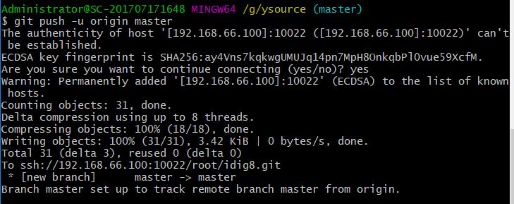 『互联网架构』软件架构-jenkins搭建和 maven gitlab自动化部署流程(下)(六)