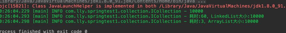 探索JAVA系列(二)LinkedList插入数据真的比ArrayList快吗?