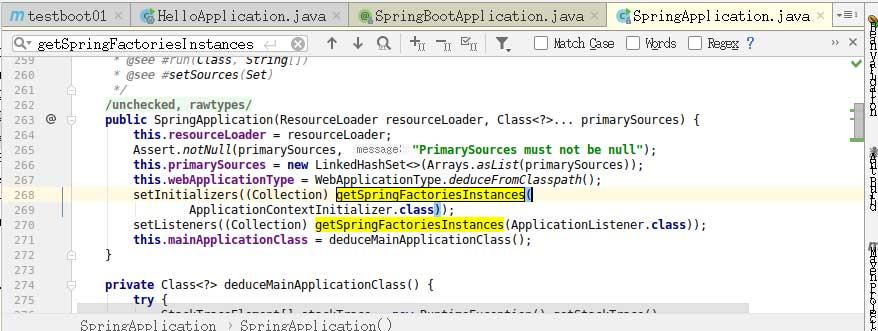 SpringBoot无废话入门2:SpringBoot启动分析