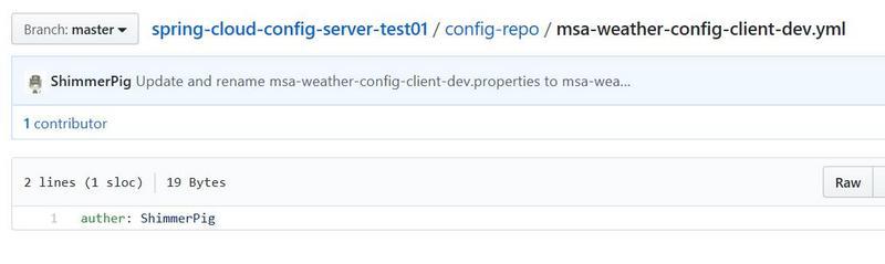 微服务的集中化配置 | 从0开始构建SpringCloud微服务(13)