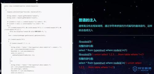 安全小课堂第132期【代码审计&黑白盒测试】