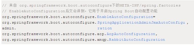 阿里P7给你一份超详细 Spring Boot 知识清单