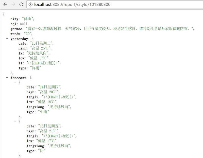 API网关   从0开始构建SpringCloud微服务(12)