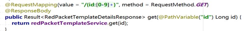 程序员笔记——springboot 之常用注解
