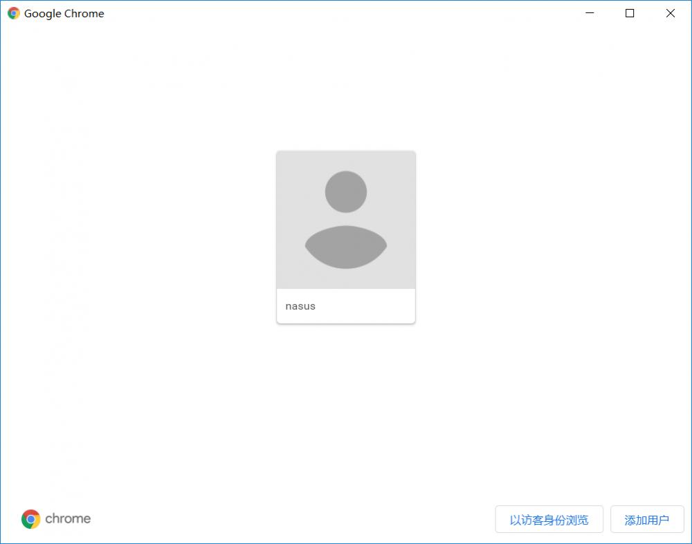 SpringBoot 实战 (十七)   整合 WebSocket 实现聊天室