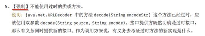 一次 StackOverflowError 排查,原因竟然和 Dubbo 有关