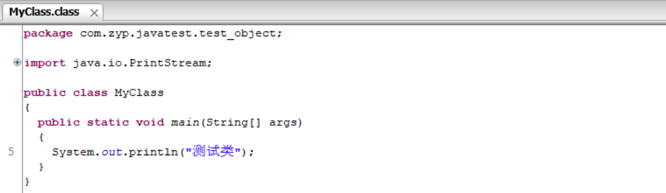 Java类是如何默认继承Object的?
