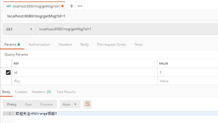 SpringBoot+MySQL+MyBatis的入门教程