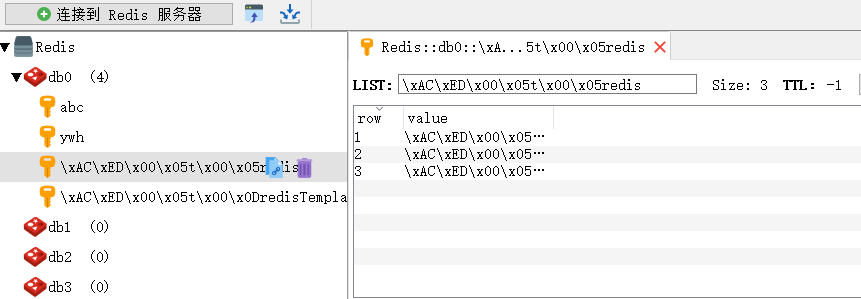 SpringBoot2.1版本的个人应用开发框架 - 集成Redis缓存