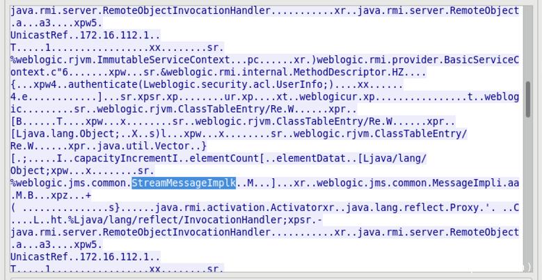 基于攻击流量和日志对Weblogic各类漏洞的分析思路