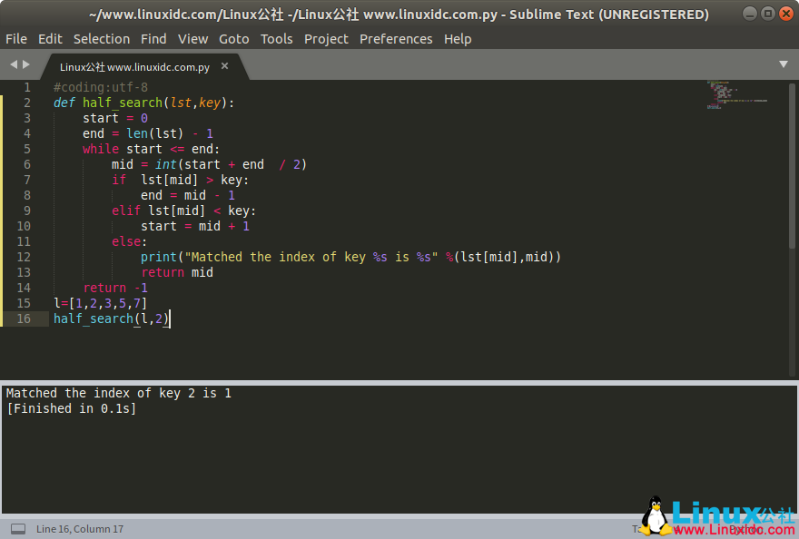 经典算法之二分查找(Python,Shell与Java实现)