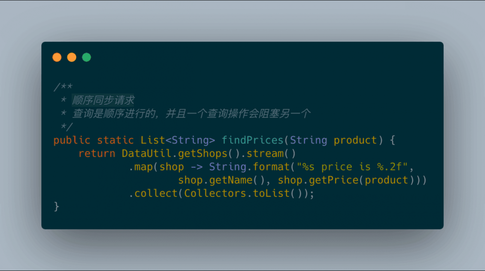 《Java 8 in Action》Chapter 11:CompletableFuture:组合式异步编程