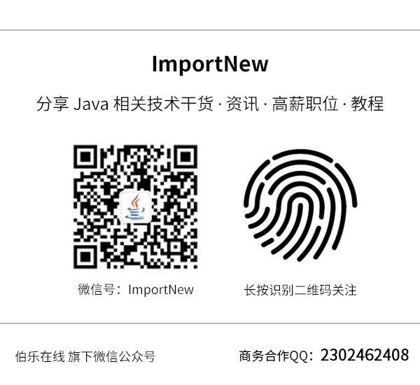 [译] 六边形架构 Java 实现