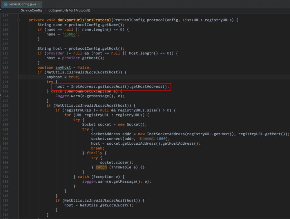 从一次解决开发环境问题聊聊为什么要看源码