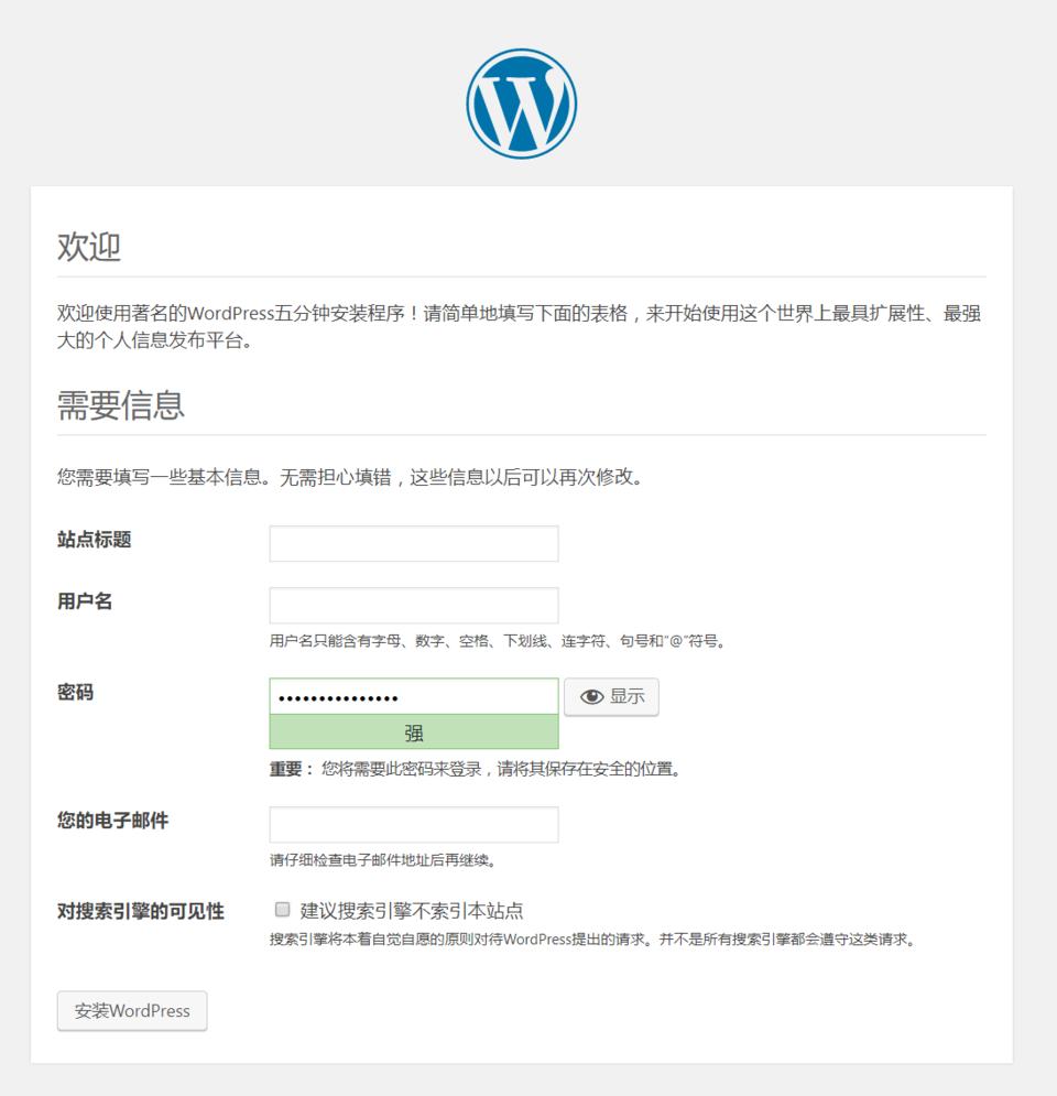 LAMP(CentOS 7.2)环境下搭建WordPress