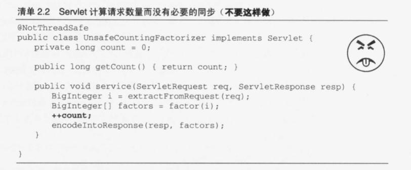 《Java并发编程实战》 第二章:线程安全性