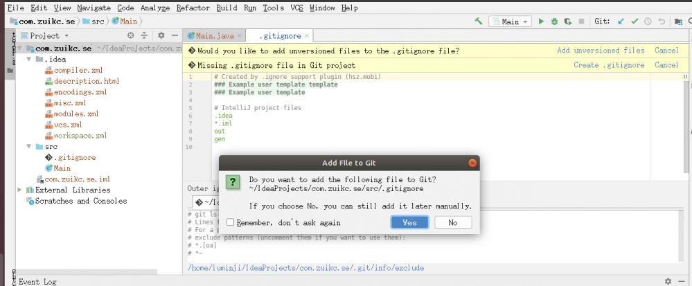 Java全栈程序员之09:IDEA+GitHub