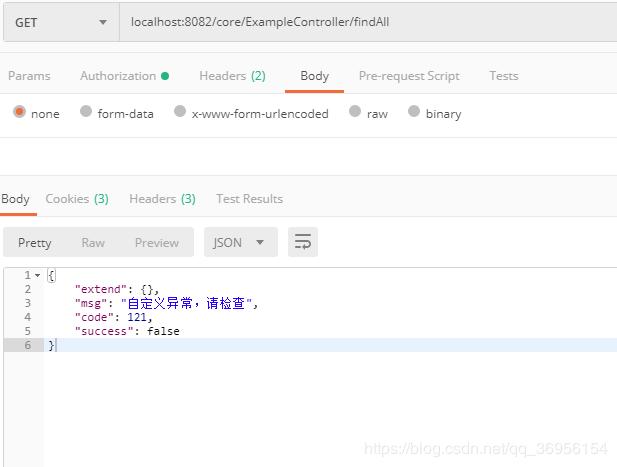SpringBoot2.1版本的个人应用开发框架 - 日志自定义和全局异常处理