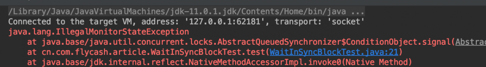 阿里面试题,Java中wait()方法为什么要放在同步块中?