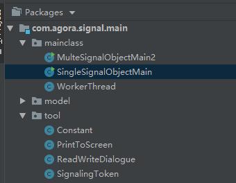基于声网 Agora 信令 SDK 开发聊天室应用(一)