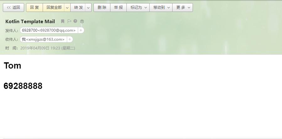 SpringBoot 2.X Kotlin系列之JavaMailSender发送邮件