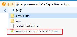 "Word 转 pdf 之 Aspose 工具的""科学使用"""