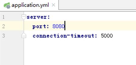 二、SpringBoot配置文件讲解