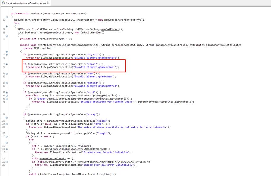预警| WebLogic Server再曝高危0 day漏洞