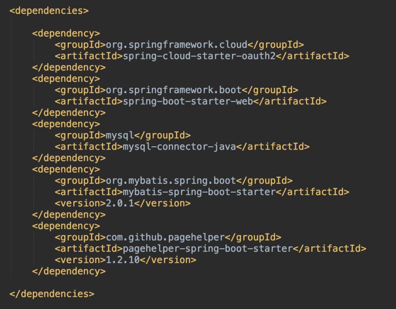 基于spring-security-oauth2实现资源服务器和认证服务器对接(持续更新