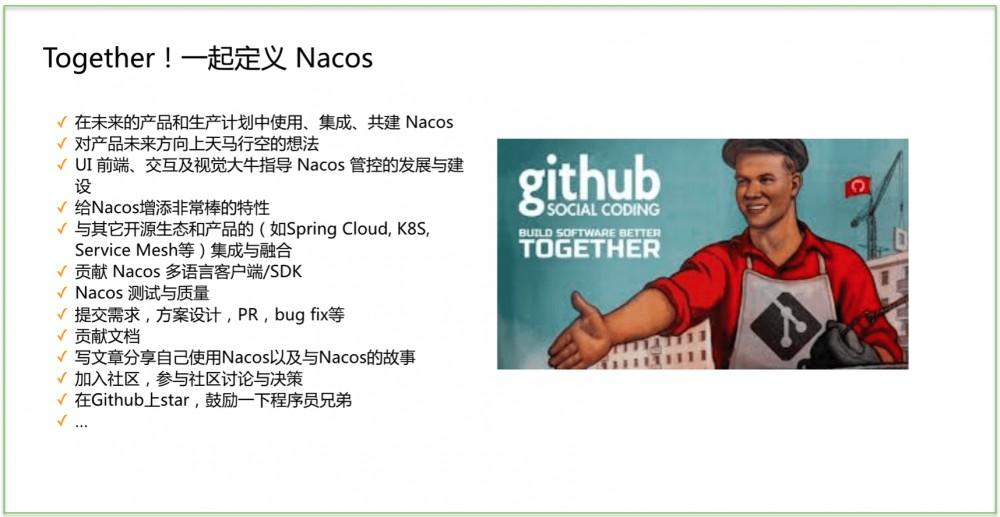 Nacos 1.1.0 发布,支持灰度配置和地址服务器模式
